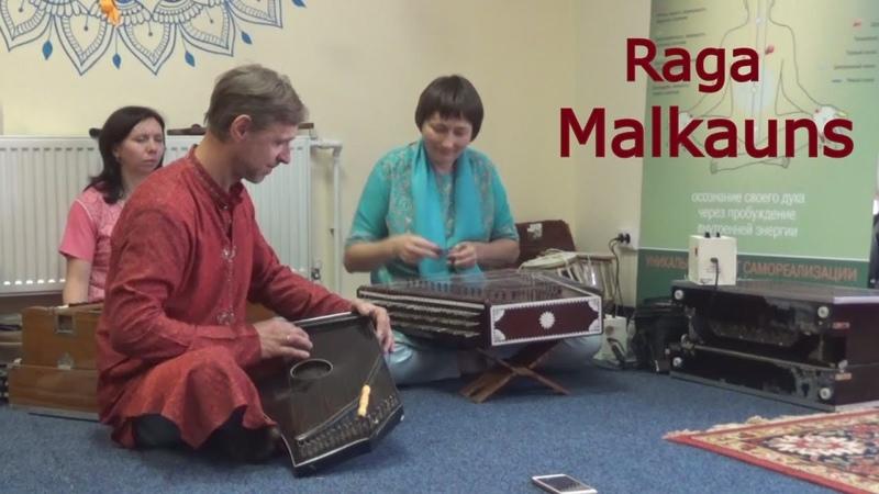 Sergey Utenkov vokal Irina Kuznetsova santoor Raga Malkauns Music of India