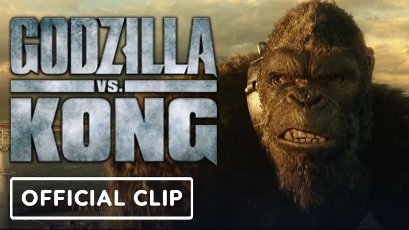 Годзилла против Конга отрывок Встреча монстров