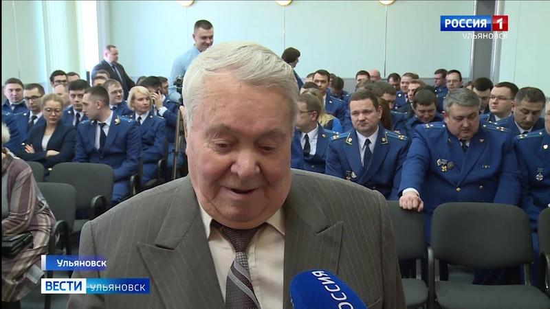 Прокуроры поздравили ветеранов