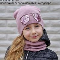 Алінка Вікторівна