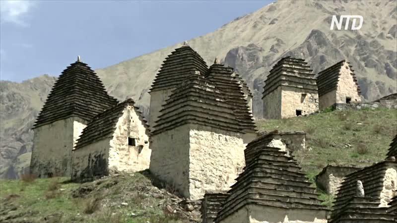 Жители осетинского села Даргавс живут в тени прошлых эпидемий