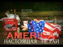 BMW FILMS presents Трейлер к циклу фильмов о настоящей америке ©звук Dolby Digital (формат видео для ВК)