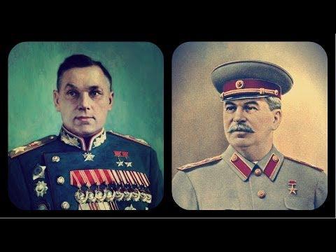Маршалы Сталина Константин Рокоссовский