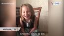 ОНФ ко Дню защиты детей подготовил видеообращение выросших в приемных семьях детей к своим родителям
