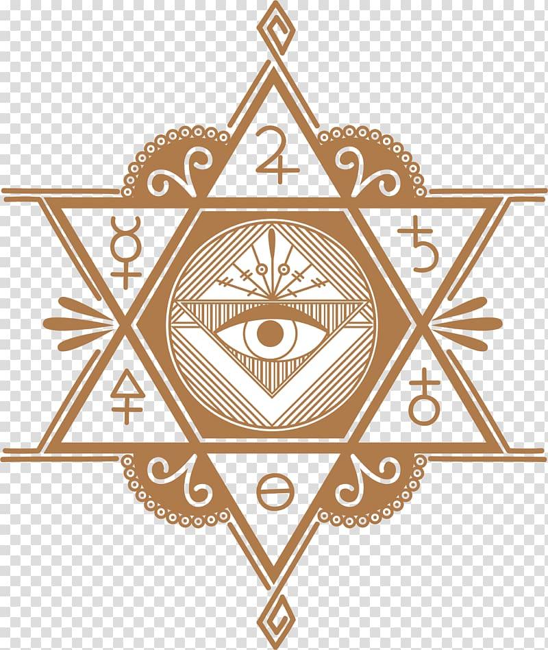 ЧЕТЫРЕ ГЛАВНЫХ ДУХОВНЫХ ВОПРОСА. «Послания» Хазрат Инайят Хан., изображение №7