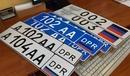 Правоохранители обращают внимание автовладельцев на необходимость следить за состоянием номерных знаков