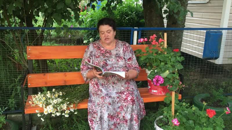 Сетевая акция поздравление Что может быть семьи дороже Библиотекарь Галина Савченкова