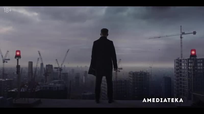 Банды Лондона 1 сезон Русский трейлер 2020