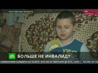 В Ростове-на-Дону мальчика без глаза не признают инвалидом