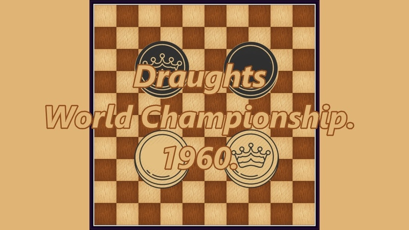 Jan Bom NLD Abel Verse FRA Draughts World Championship 1960