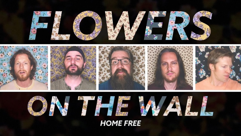 Home Free Flowers On the Wall