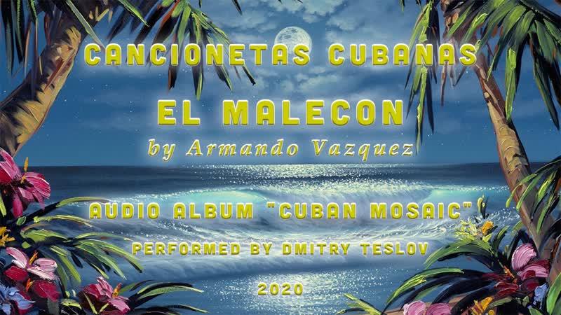 Armando Vazquez El Malecon