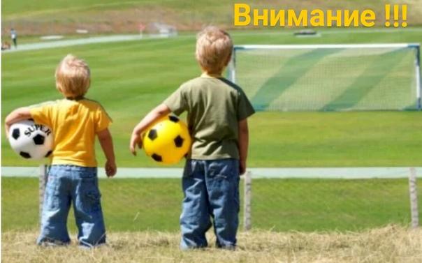 """ДЮСШ-""""Волна-Пинск"""" (Академия Футбола, ул. Солнечная, 61) объявляет набор в группы подготовки на бесплатной основе мальчиков 2012 года рождения."""