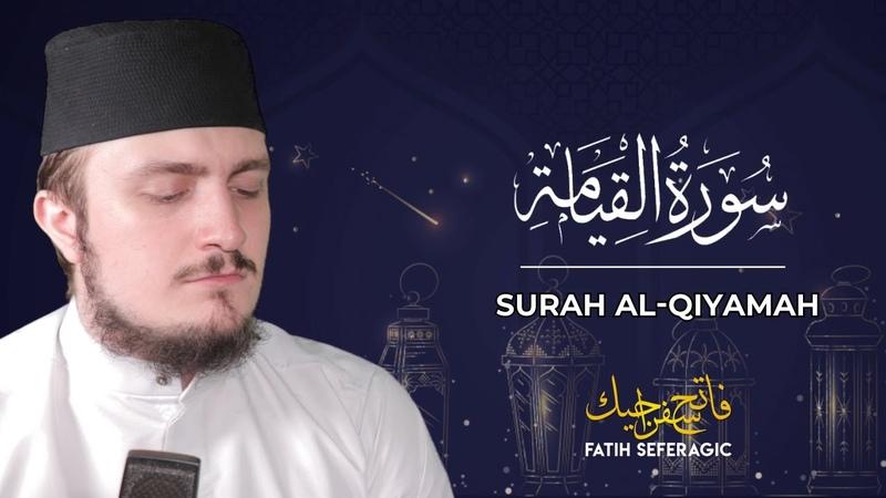 SURAH QIYAMAH 75 Fatih Seferagic Ramadan 2020 Quran Recitation w English Translation