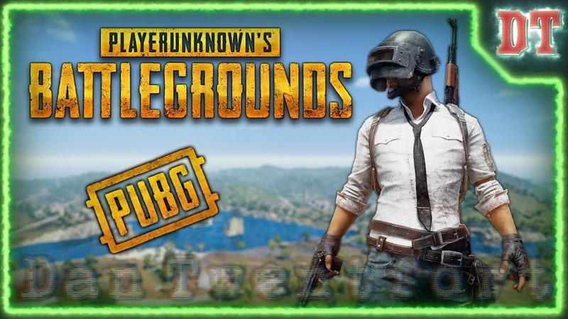 ПУБГ Аркада дезматч 💀 Командный бой в PlayerUnknown's Battlegrounds ● Геймплей ПАБГ без мата