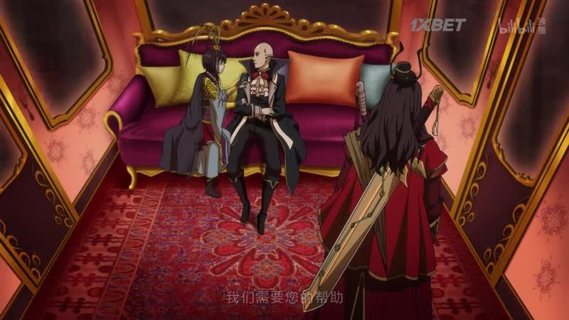 Владыка ада в печали 2 Da Wang Bu Gaoxing 2 4 серия озвучка от AniStar