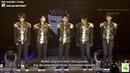 SS501 - Persona in Seoul Concert (02.08.2009) (Türkçe Altyazılı)
