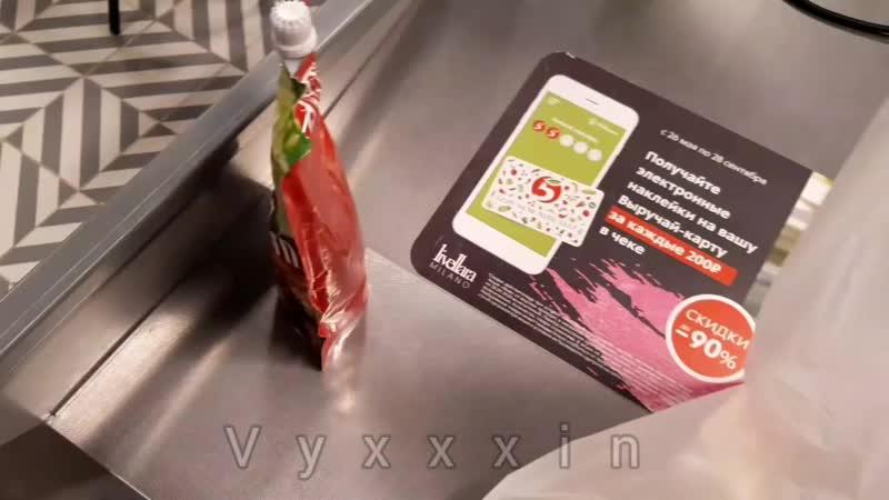 Скидка в магазине только по пластиковой карте скандал на кассе в московском супермаркете в Москве
