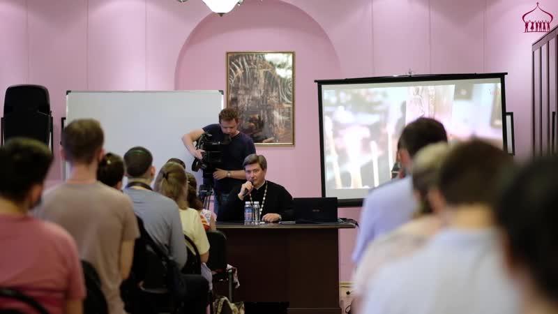 Открытие Центра обучения добровольцев Молодежного отдела Московской городской епархии Православная Столица