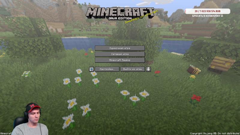 Minecraft залетай ко мне на сервер MooksCraft думаю будет весёлый и ламповый стримчик