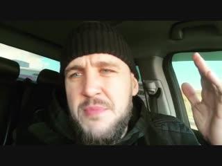 TRUEтень и Руслан Черный про паблик новый рэп.