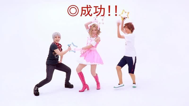 ~【APヘタリア】悪友があなたの☆になるようです【コスプレで踊ってみた】 - Niconico Video sm38324105