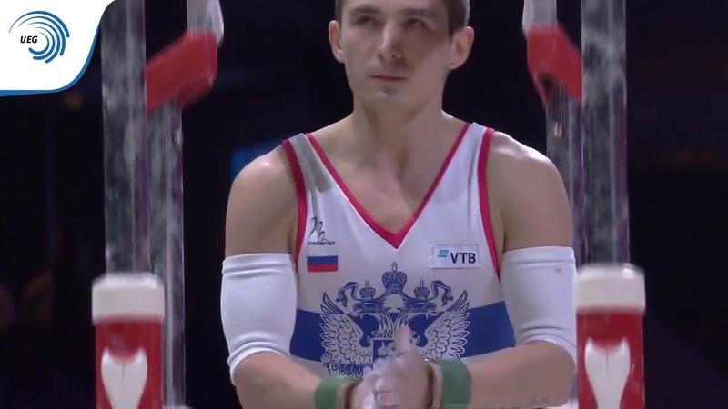 David BELYAVSKIY RUS 2018 Artistic Gymnastics European silver medallist parallel bars