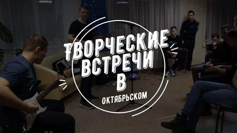 Евгений Иванов и Денис Панарин Капли дождя