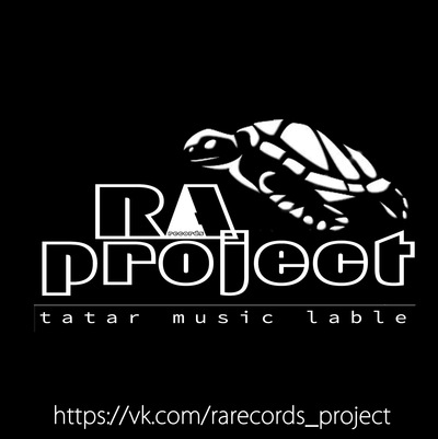 Project Ra-Records