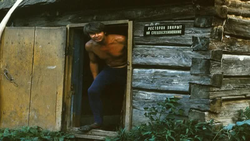 1978 год Якутия Река Тяня