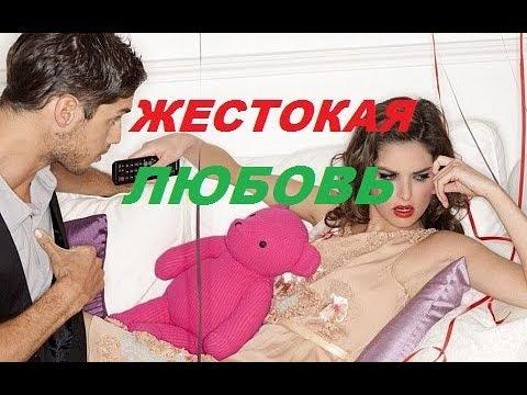 А Исенгазин Жестокая Любовь кавер гр Дети Фристайла