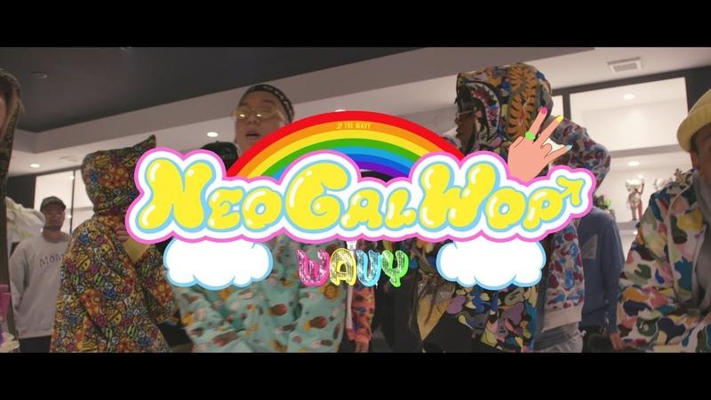 JP THE WAVY Neo Gal Wop