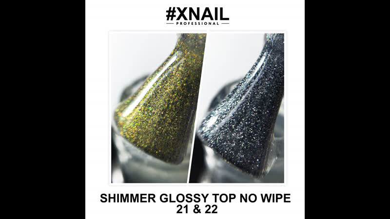 SHIMMER GLOSSY TOP NO WIPE XNAIL