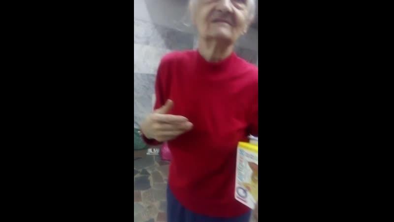 Искренне-лукавая бабуля снова в роли менеджера по продажам