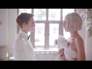Кара Делевинь | Cara Delevingne  A Bride Less Ordinary  British Vogue