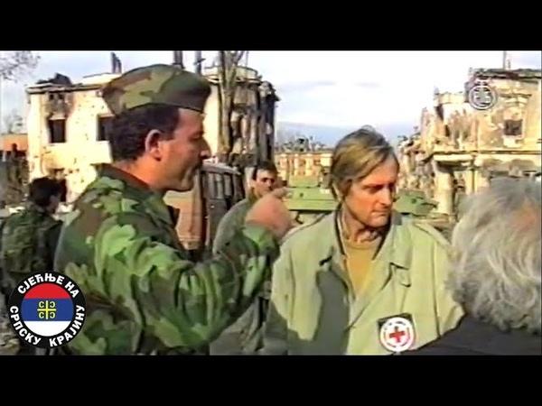 Вуковар 1991 Расправа између Веселина Шљиванчанина и представника Црвеног Крста