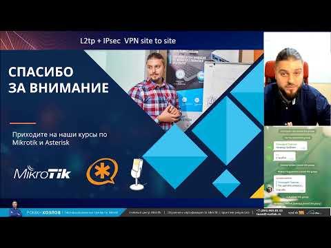 L2tp IPSec как vpn site to site