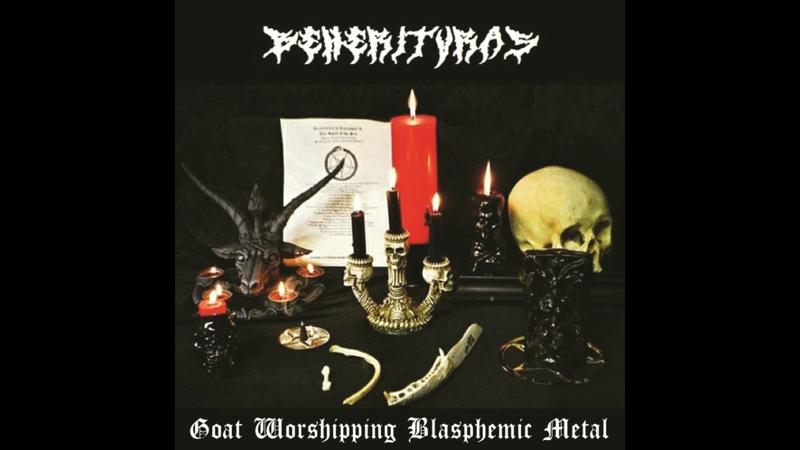 Beheritvras - Goat Worshipping Blasphemic Metal (2018) | Raw Black Metal (full album)