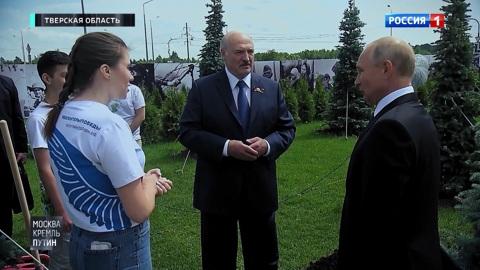 Путин и Лукашенко примут участие в следующем Саду памяти