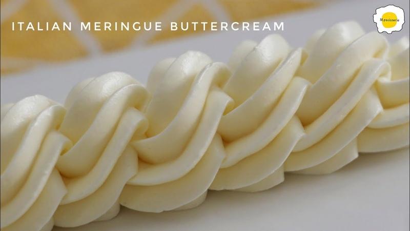 Italian Meringue Buttercream 意式蛋白奶油霜 Crème au beurre à la meringue italienne イタリアンメレンゲバタークリ 12540