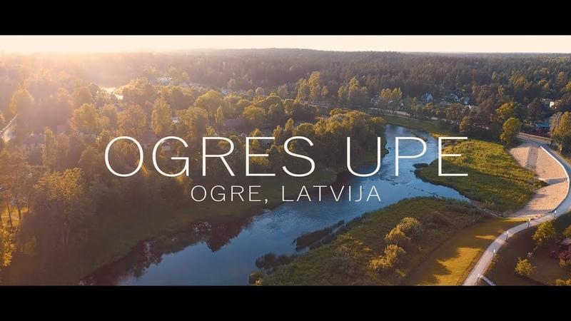 Огре Латвия