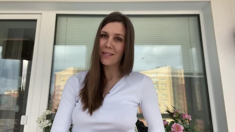 Отзыв Алёны Рихельгоф о курсе Профессия мечты организатор пространства