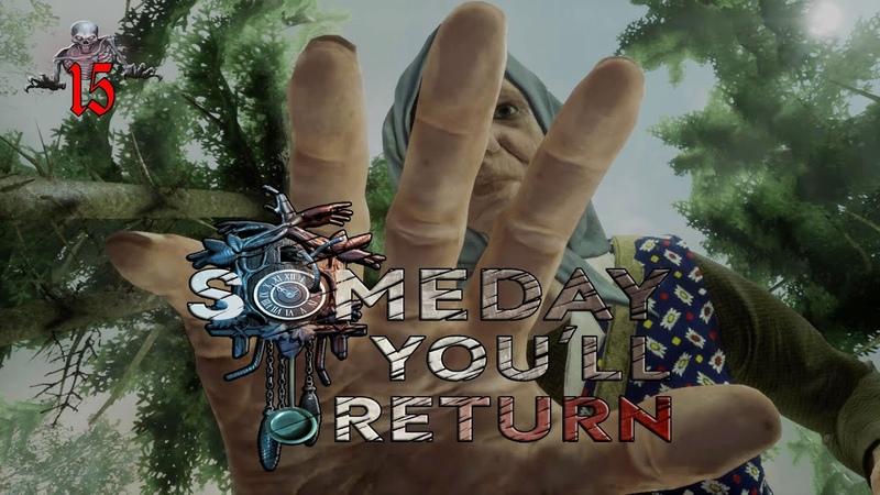 Someday You'll Return (15) Хоррор игра 2020 - Прохождение - Последний шанс - Разрушенный мир