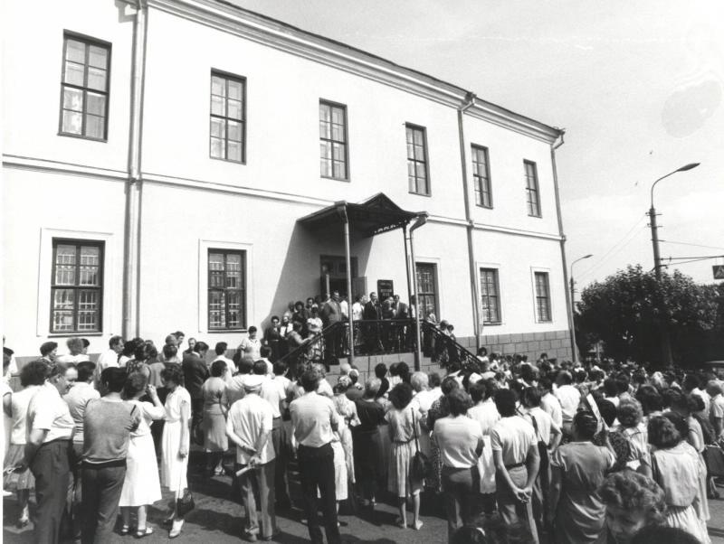 Открытие Литературного музея 1.07.1989г. Литературный митинг у здания музея
