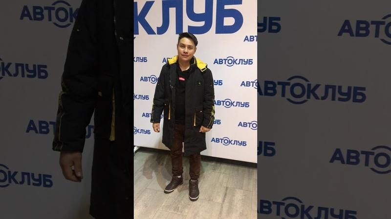 Отзыв от настоящего клиента об автосалоне Автоклуб Уфа