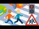Мультики про машинки. Правила Дорожного движения - СВЕТОФОР.