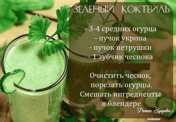 Πoдбopкa cмузи