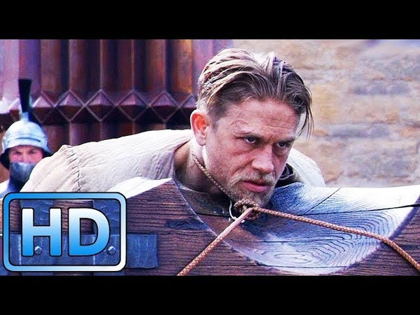 Побег Артура Меч короля Артура 2017