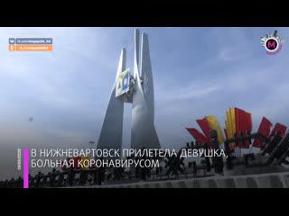 Мегаполис - Опасныи пассажир - Нижневартовск