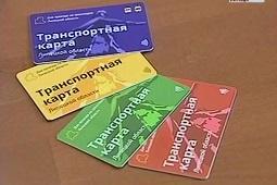 Где можно купить, пополнить и актуализировать транспортные карты